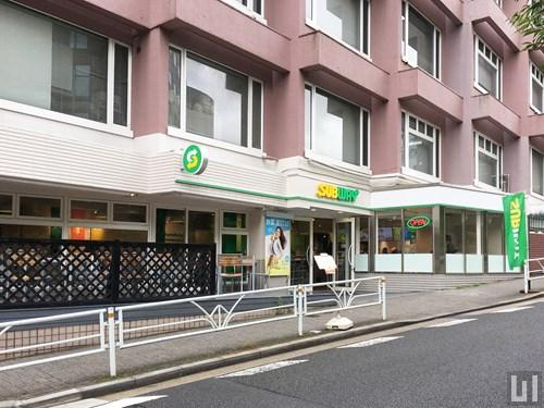 サブウェイ 渋谷桜丘店