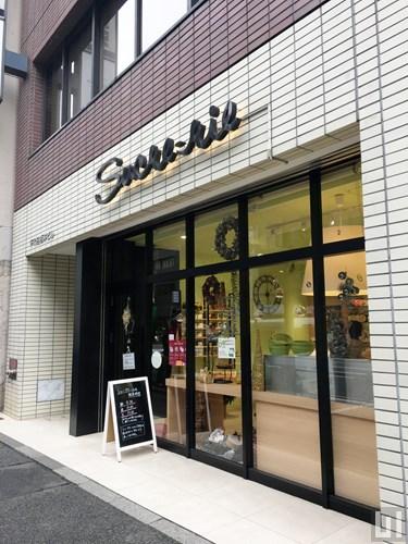 シュークリー 神田店