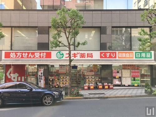 スギ薬局 一番町店