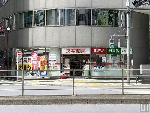 スギ薬局 岩本町店