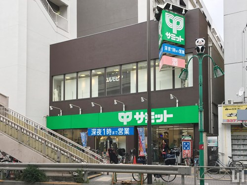 サミットストア 笹塚店