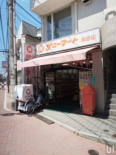 サニーマート 長原店