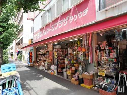 生活雑貨・文具事務用品 パッケージプラザ タケウチ