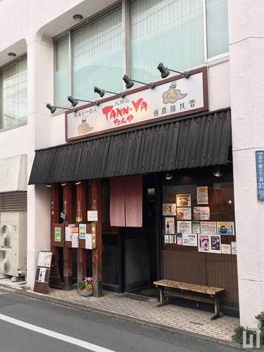 麺飯場 TANN-YA