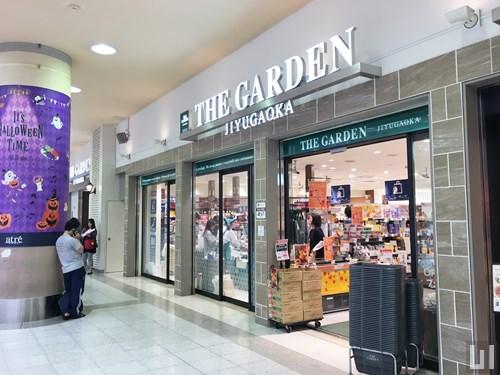 ザ・ガーデン自由が丘 上野店