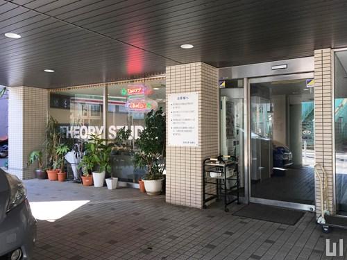 音楽スタジオ セオリ