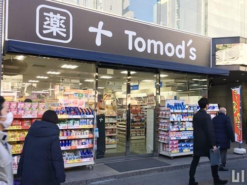 トモズ 秋葉原店
