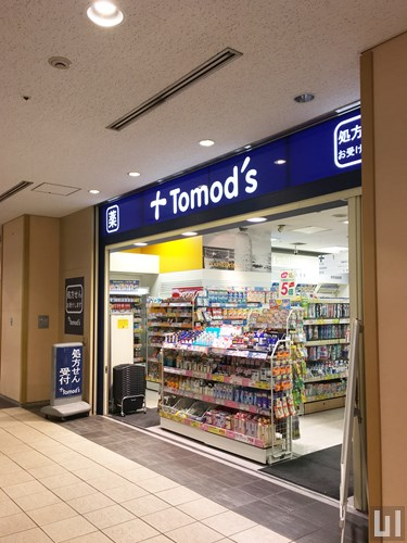 トモズ 品川インターシティ店