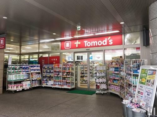 トモズ 白金プラザ店