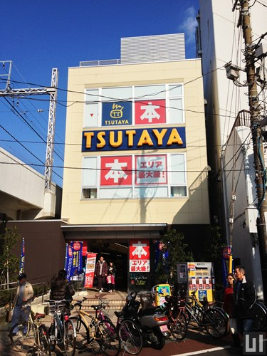 TSUTAYA 中延駅前店