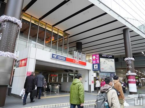つくばエクスプレス 秋葉原駅