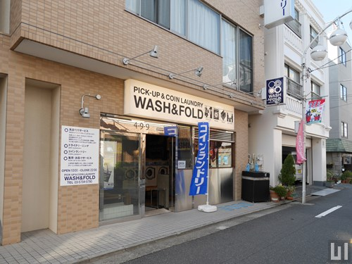 WASH & FOLD 奥沢店