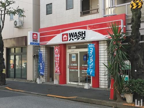 WASHハウス 東日暮里6丁目店