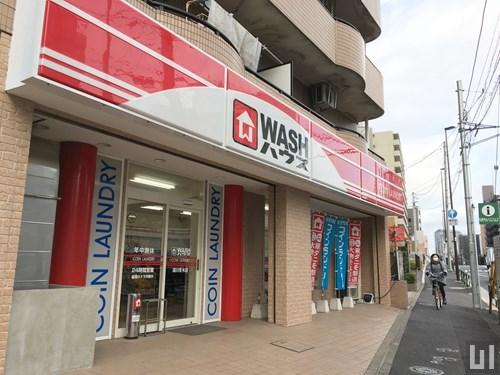 WASHハウス 深川冬木店