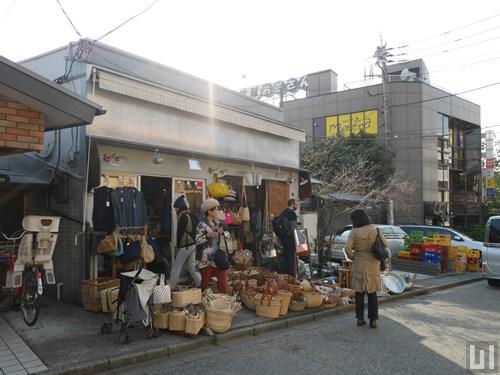 谷中 松野屋(荒物雑貨)