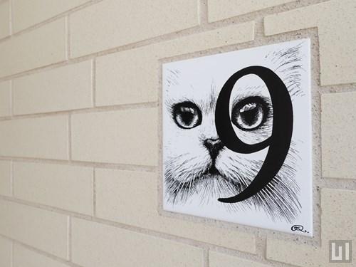 猫のイラストパネル