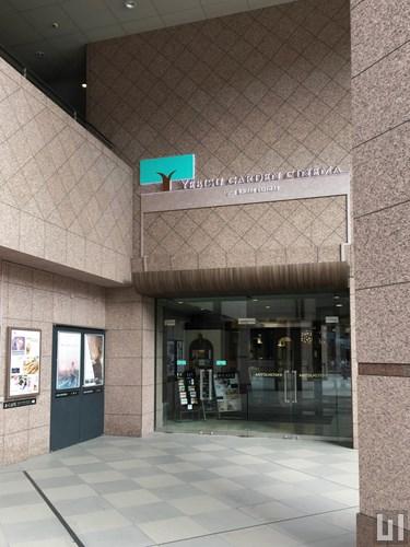 恵比寿ガーデンシネマ